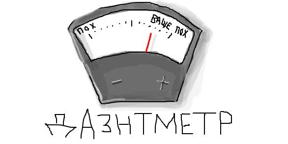 Егор Артёменко | Санкт-Петербург