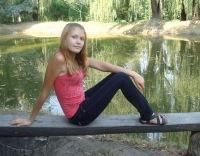 Kristina Sweetheart, 16 августа 1997, Киев, id131861058