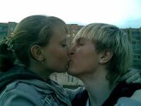 Максим Сухарев, 15 января , Минск, id146897585