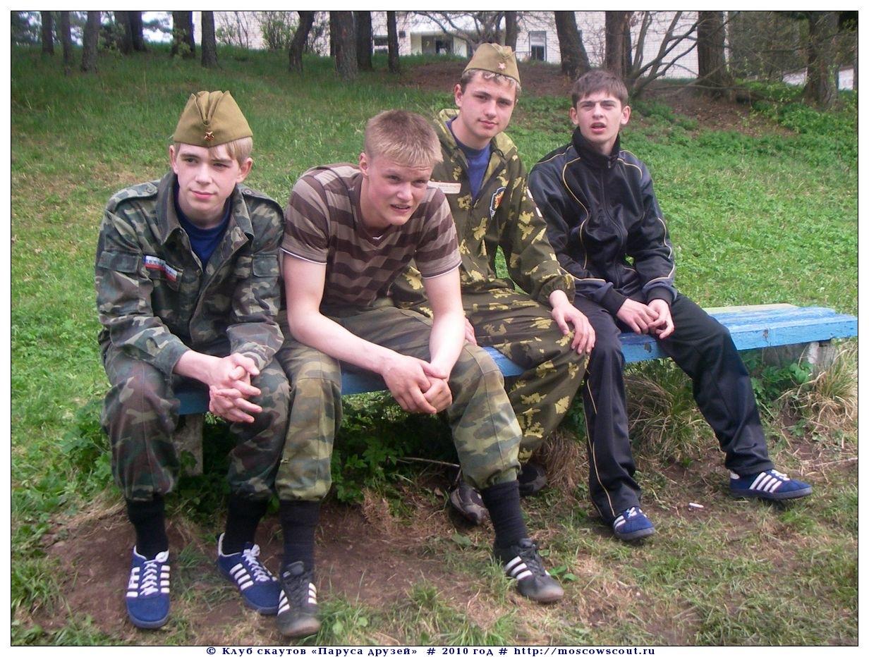 http://cs10902.vkontakte.ru/u30293589/92270555/z_c758bc49.jpg