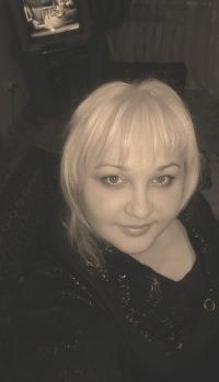 Елена Просвиркина, 17 января 1984, Челябинск, id54821888