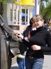 Иришка Павкина, 26 мая 1992, Ростов-на-Дону, id59615857