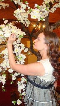 Ирина Жукова, 23 февраля , Серов, id61077928