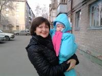 Татьяна Голованова, 21 августа 1992, Новосибирск, id96820794
