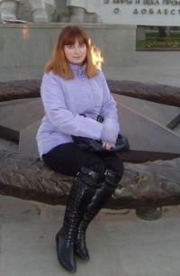 Юлия Козлова, 28 апреля 1989, Рязань, id99734661