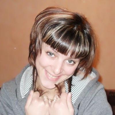 Ирина Тону, 20 мая , Сыктывкар, id25475094