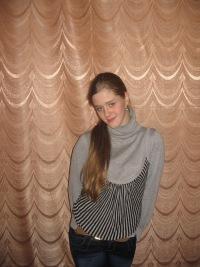 Анастасия Фомина, 4 февраля , Новосибирск, id127924395