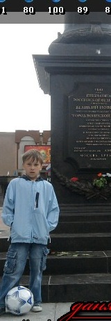Даня Богданов, 27 июля 1999, Екатеринбург, id131712500