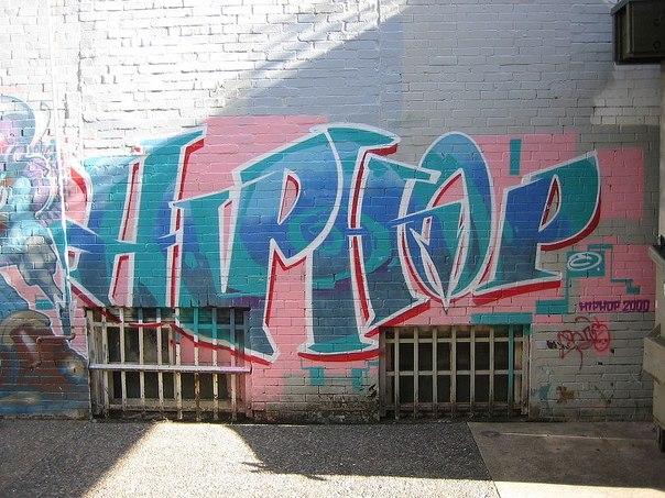 6 хип хоп батл: