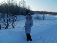 Гузель Насибуллина, 2 февраля , Райчихинск, id159208210