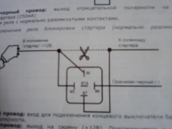 по главной схеме подсоединил