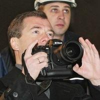 Дмитрий Медведев, 24 сентября 1997, Орел, id224049886