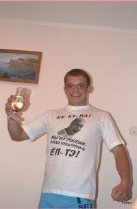 Андрей Субботин, 10 июня 1989, Москва, id13550071