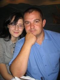 Катерина Овсянникова, 13 июля 1999, Москва, id151847098