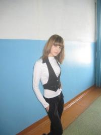 Олька Крикова, 24 января 1996, Самара, id174191386
