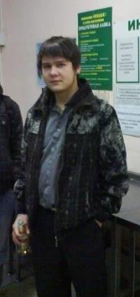Лёша Кожевников, 21 марта 1991, Киров, id46485752