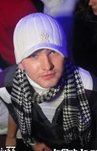 John Logan, Харьков