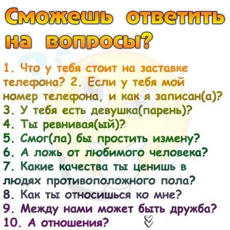 Вопросы для молодоженов для конкурса как знают друг