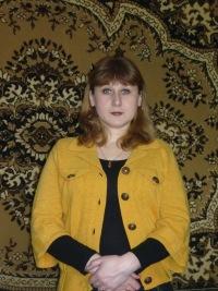 Лидия Минеева, 19 февраля 1994, Арзамас, id115715113