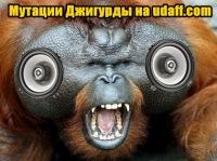 Сатана Ацкий, 1 мая 1998, Ростов-на-Дону, id156877227