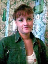 Натали Александрова