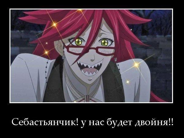 http://cs10907.vkontakte.ru/u141605934/139608022/x_bda2a3d3.jpg