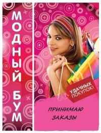 Наталья Мальцева, 12 августа 1984, Новосибирск, id155780871