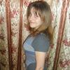 Natasha from chelyabinsk 3 5