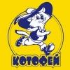 КОТОФЕЙ-детская обувь. Интернет-магазин Украина