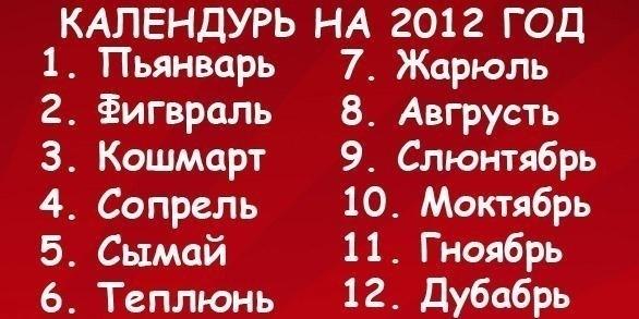 http://cs10908.vkontakte.ru/u100166867/-14/x_9376680d.jpg