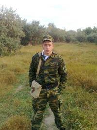 Вадим Дарадур, 1 мая , Минск, id110919297