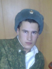 Макс Бирюлин