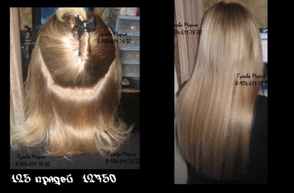 био наращивание волос 8-