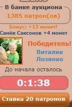 Виталик Лозянко, 29 августа , Киев, id102442837