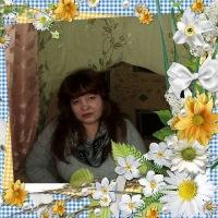 Татьяна Кемаева, 10 августа 1976, Уфа, id164066311