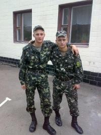 Артур Любімов, 20 ноября , Новосибирск, id127924401