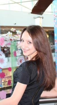 Irina Samoilova