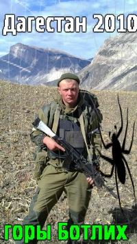 Иван Епимахов, 22 мая 1994, Архангельск, id107428001