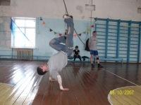 Дмитрий Кондратюк, 29 июля 1992, Киселевск, id122716207