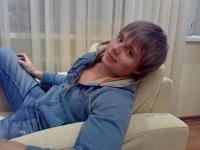 Снежана Наполова, 1 мая 1992, Улан-Удэ, id148366486