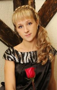 Наталья Сереброва, 21 января , Пермь, id152965453