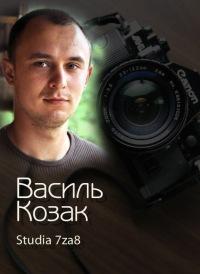 Василь Козак, 9 февраля , Калининград, id33777667