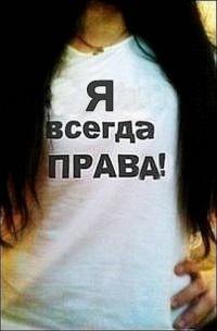 Елена Морозова, 9 августа 1986, Краснодар, id36010444