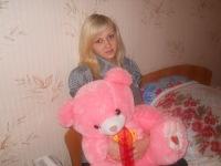 Танюша Захарова, 14 мая 1993, Орск, id107941873