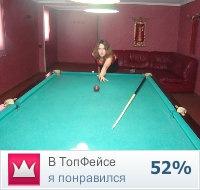 Иринка Костюкова, 25 февраля , Киев, id117485564