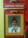 Денис Косяков, участник телешоу «Смех без правил»