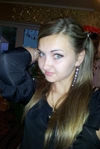 Маринка Афонена, 25 августа , Винница, id63526185