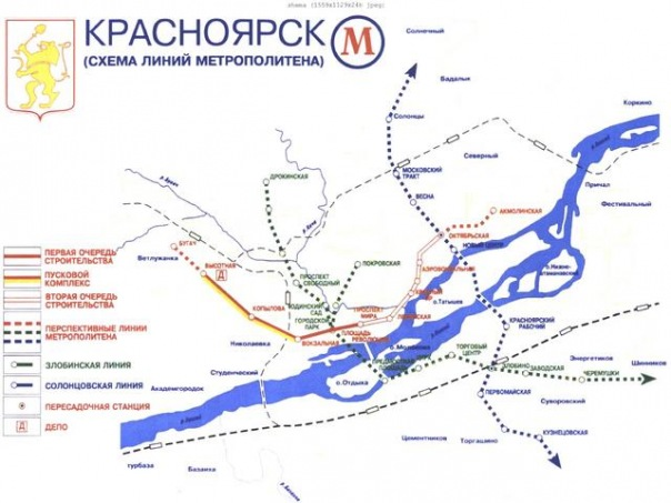 Официальная карта-схема Красноярского метрополитена, долгое время. она висела на заборе строиельной площадки на пл...