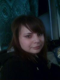 Анастасия Григорьева, 2 марта 1992, Самара, id111233735