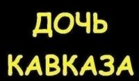 Настенька Адова, 8 ноября , Абакан, id114290026